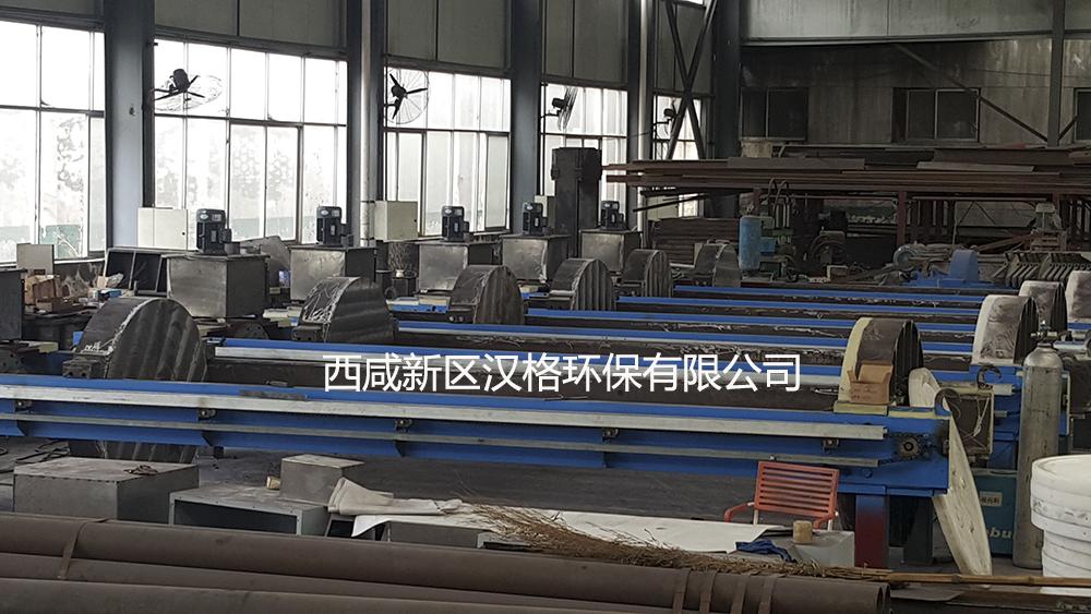 西咸新区汉格环保公司